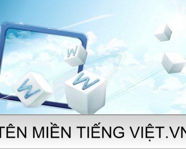 Tên miền Việt Nam .VN giá rẻ hơn cả tên miền quốc tế từ 1/2017 (5915)